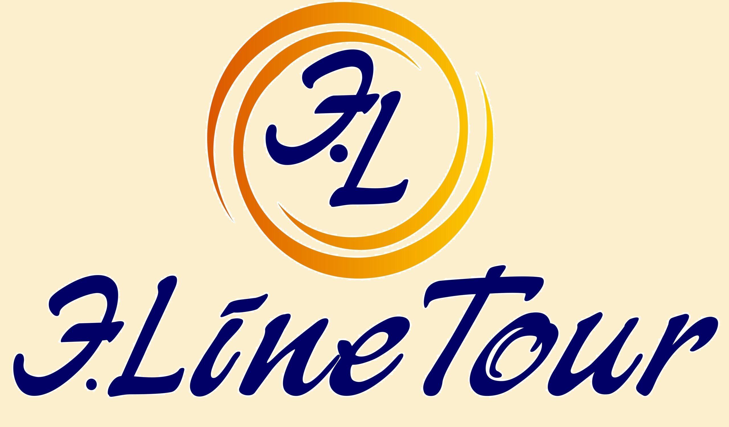E-Line Tour
